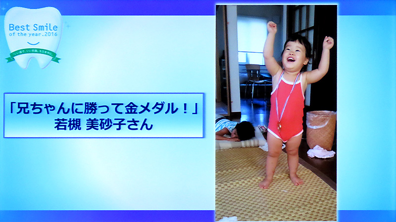 新潟県・若槻美砂子さん「兄ちゃんに勝って金メダル!」