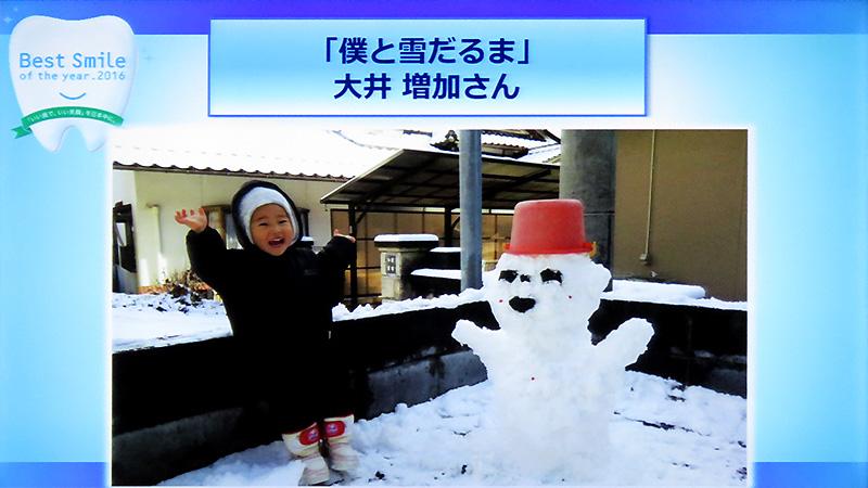 大阪府・大井増加さん「僕と雪だるま」