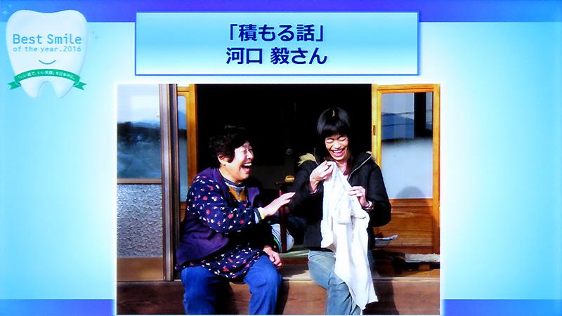 岡山県・河口毅さん「積もる話」