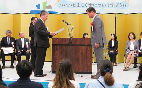 第34回京都府歯科保健文化賞表彰式